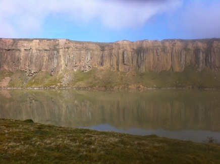 Quarry lake and cliffs